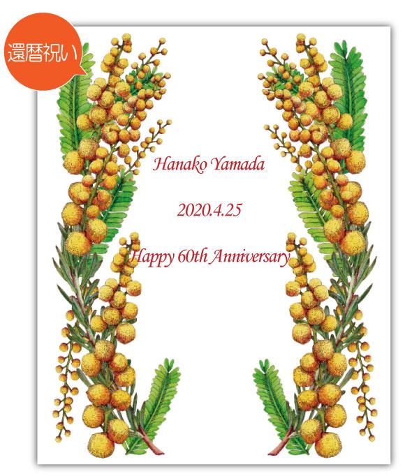 4月の記念日に贈るオリジナル絵画「4月の記念日の花」