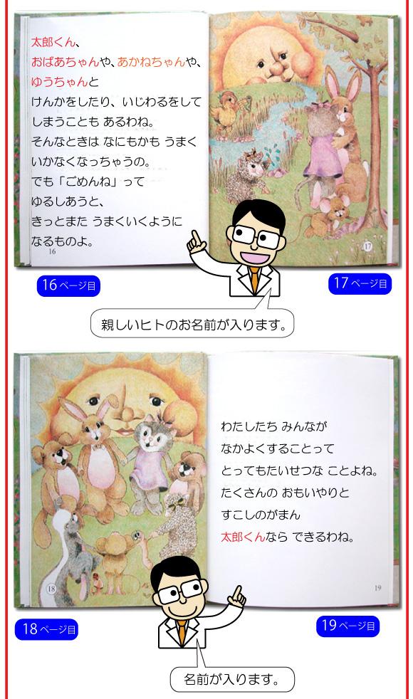 22ページ