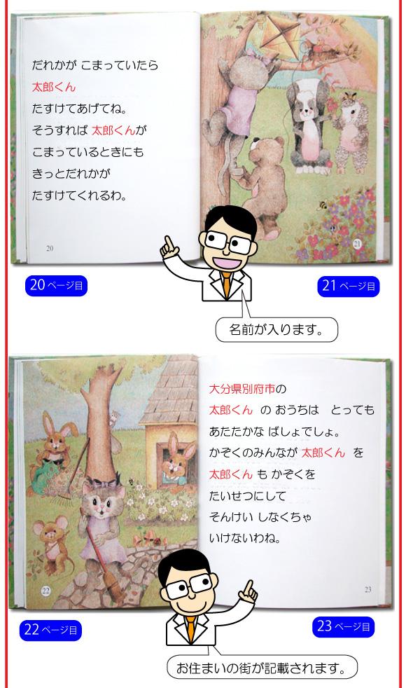 26ページ