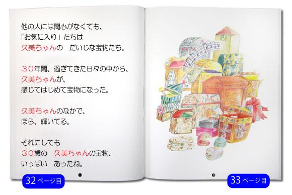 p32のサンプル