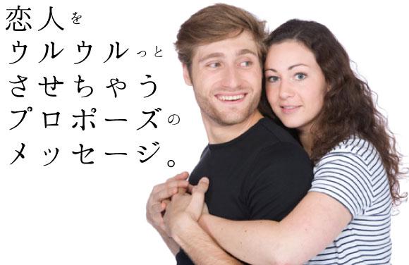 恋人を感動させるプロポーズメッセージ絵本