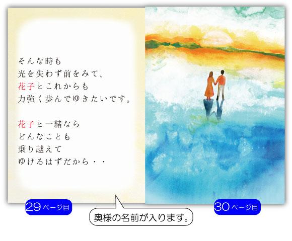 絵本の34ページ