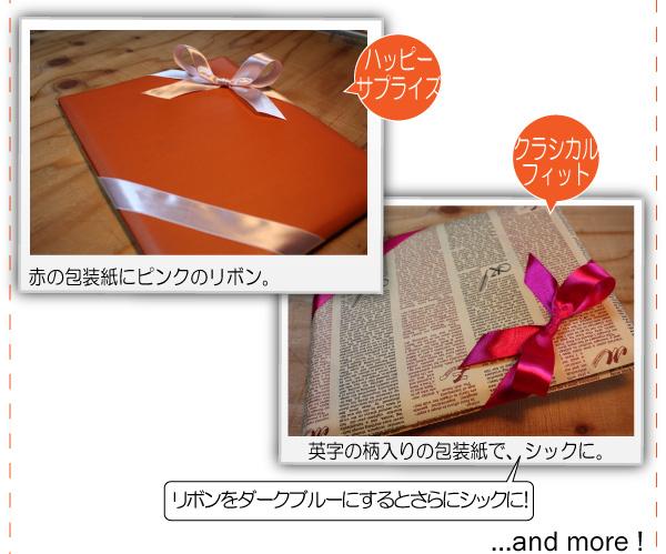 テディベアの包装紙にピンクのリボンでかわいらしさを演出できます